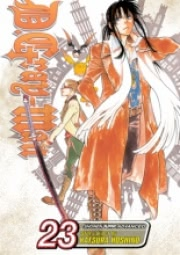 Ok�adka - D. Gray-Man Volume 23