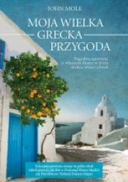 Ok�adka - Moja wielka grecka przygoda