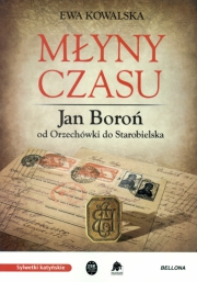 Ok�adka - Warszawa literacka lat mi�dzywojennych