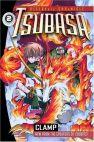 Okładka ksiązki - Tsubasa: RESERVoir CHRoNiCLE tom 2