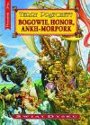 Okładka - Bogowie, honor, Ankh-Morpork