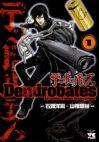 Okładka książki - Dendrobates tom 1
