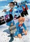 Okładka książki - Manga Eden. T. 14