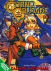 Okładka ksiązki - Chrno Crusade tom 1