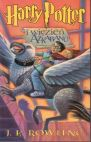 Ok�adka - Harry Potter i wi�zie� Azkabanu
