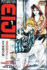 Okładka książki - Psychometrer Eiji tom 1