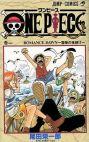 Okładka książki - One Piece. Tom 1