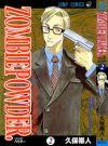 Okładka ksiązki - Zombie powder. tom 2