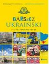 Okładka książki - Barszcz ukraiński
