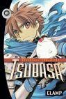 Okładka ksiązki - Tsubasa: RESERVoir CHRoNiCLE tom 21