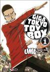 Okładka książki - Giga Tokyo Toy Box