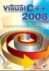 Okładka ksiązki - Microsoft Visual C++ 2008. Tworzenie aplikacji dla Windows