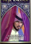 Okładka ksiązki - Saga arabska tom 8. Zakochana w Binladenie