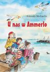 Ok�adka - U nas w Ammerlo