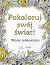 Okładka książki - Kolorowanka dla dorosłych. Wzory antystresowe