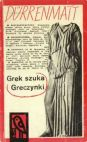 Okładka książki - Grek szuka Greczynki