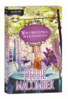 Okładka - Wiktoriańska herbaciarnia